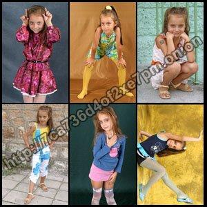Mini-Models - Jane