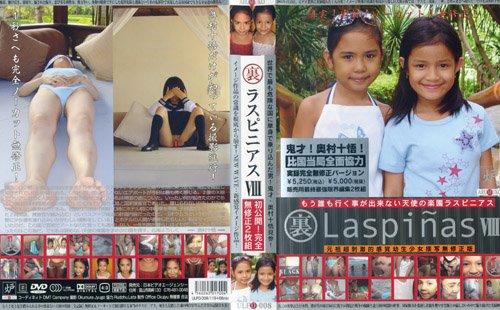 [ULPD-008] Laspinas VIII